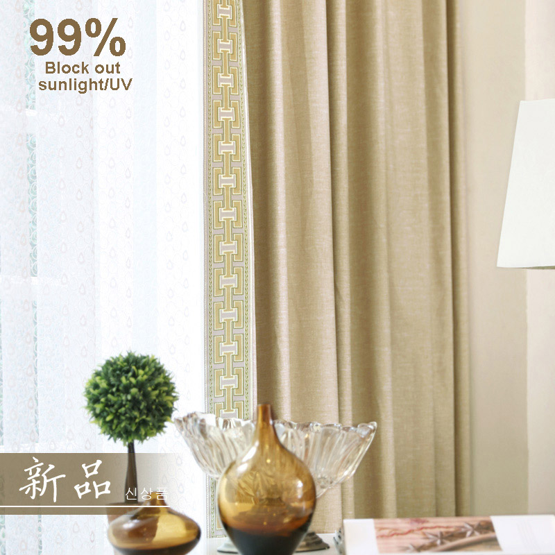 99 block out sunlight uv curtains for bedroom lace curtians