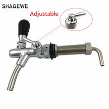 Adjustable Draft Beer Faucet Chrome Plating Flow Control Tap with 4 inch Shank Home Brewing Homebrew Kegerator Draft Beer Tap 92 5mm long shank chrome dispenser draft beer faucet with pin lock connector quick adapter kegerator tap home brewing