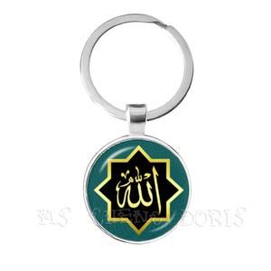 Image 2 - アラビア語のイスラム教徒神アッラーキーホルダー 25 ミリメートルガラスドームカボションキーチェーンリングジュエリーラマダンギフト友人のための
