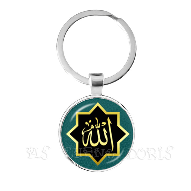 Image 2 - Arabic Muslim Islamic God Allah Keychain 25mm Glass Dome Cabochon