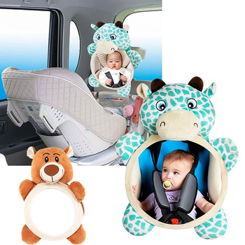 Fotelik samochodowy tylne lustro dla dzieci łatwe przeglądanie Baby z tyłu stoi lusterka do pielęgnacji niemowląt lusterka wsteczne lusterko wsteczne dla dzieci maluch Monitor Auto bezpieczeństwa tanie i dobre opinie FGR042 2 ways as picture show 21*28CM Acrylic + PVC 14cm 5 51inch Green Deer Brown Bear Baby car mirror Car Interior Mirrors