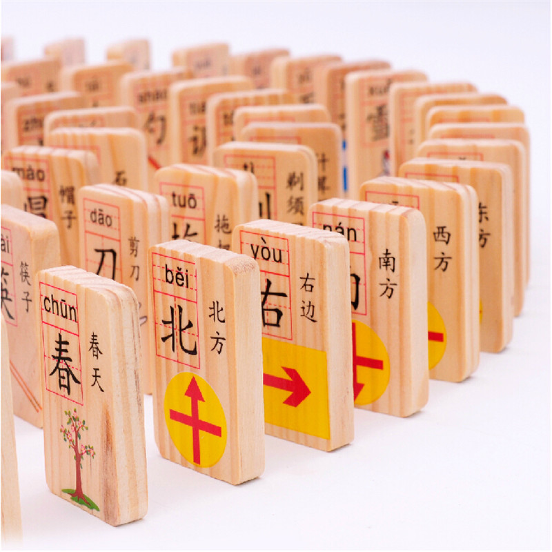 100 pcs /set ,Chinese characters wood cards with 200 Chinese characters with pinyin , used as Dominoes game ,best gift for kids image