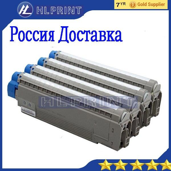 44059165 44059166 44059167 44059168 Color toner Cartridge Compatible oki MC851 c851 BK/M/C/Y 4PCS/LOT new compatible toner cartridge for ricoh mpc2800 3300 3001 3501 4pcs 1set k m y c toner cartridge