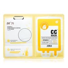 PF79 מסיכת פנים של ויטמין C - 3 מסכות פנים