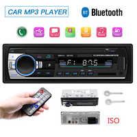 Autoradio Bluetooth USB 12V coche Radio coche estéreo receptor FM Aux TF entrada SD Audio jsd 520 en dash 1 din MP3 reproductor Multimedia