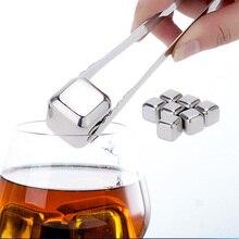 8 Шт. охладитель вина Нержавеющей Стали Кубики Льда виски ice камни Напитки Cooler Кубики с пластиковым футляром для хранения и пара щипцы
