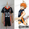Haikyuu!! Karasuno High School Uniform Jersey No.10 Shouyou Hinata Student Cosplay Sportswear