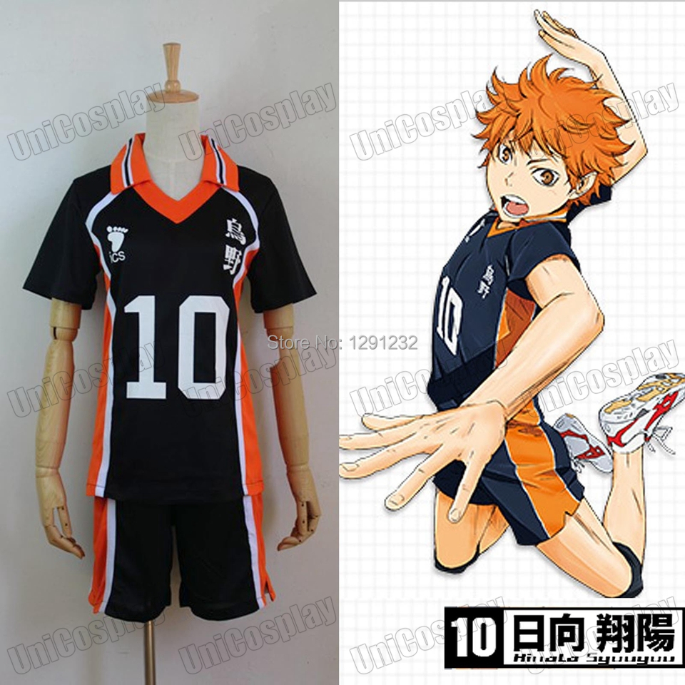 Haikyuu!! Karasuno High School Uniform Jersey No.10 Shouyou Hinata Student Cosplay Sportswear