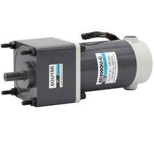 цена на DC speed control motor, 300W speed motor, 6D300GU-C 12V24v high torque CW/CCW brush motor