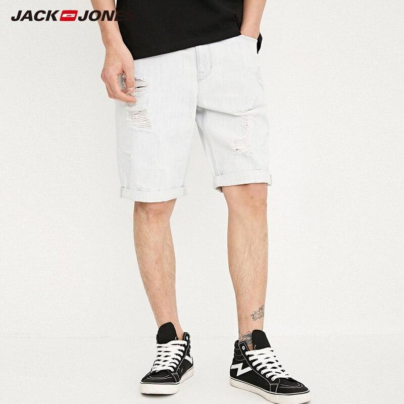 JaJack Jones Men 39 s Spring amp Summer Shorts Men Slim Fit Ripped Denim Shorts Streetwear 218243510 in Jeans from Men 39 s Clothing