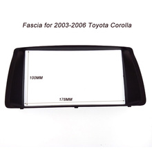 ITYAGUY Double Din 2DIN Fascia for TOYOTA Corolla 03-06 Radio CD Panel Stereo Frame Facia Dash Mount Installation Trim Kit
