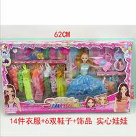 Small beauty gift box solid doll with shoes and accessories with clothes and girls' toys