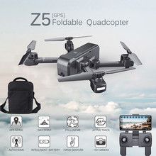 SJ R/C Z5 Quadrocopter with HD 1080P Wide-Angle Camera GPS Drone 2.4G/5G Wifi FPV RC Drone Quadcopter +Backpack 671w 6.6 hot sale runcam 2 runcam2 hd 1080p 120 degree wide angle wifi fpv camera for fpv multicopter racer drone quadcopter accs