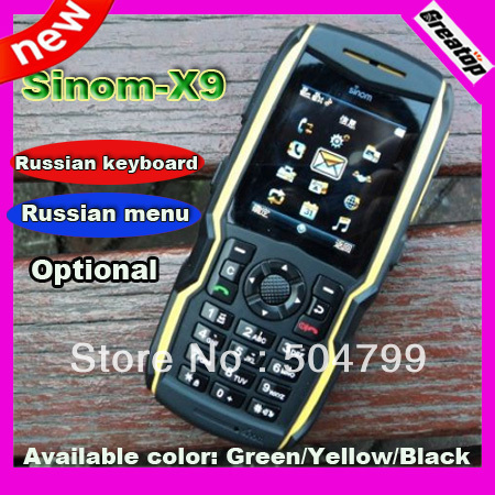 2013 New 100% Real Waterproof phone Sinom X9 dual sim dual standby mobile phone support russian keyboard Free shipping