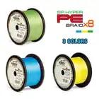 Power Pr0 8 Gevlochten Vislijn Lengte: 1350 m/1500yds, Diameter: 0.36mm 0.46mm, maat: 65 120lb Super VS PE gevlochten lijn - 2