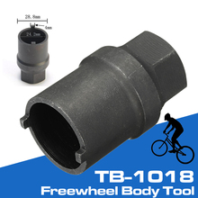 Freewheel Body Tool for Bicycle Bike Hub Cassette Remover Travel Bike Lockring Remover hub tool Mountain MTB Bike Multifunction