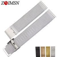 ZLIMSN 12mm Buckle 10mm New Watchbands Ultrathin Reticular Stainless Steel Watch Bands Strap Bracelets A16 Replacement