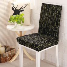Floral Print Modren Letter Pattern Chair Cover Home Dining Chair Covers  Multifunctional Spandex Elastic Cloth Universal Stretch