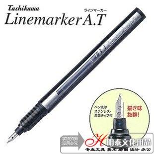 Tachikawa linkemarker a.t fountain pen alloy pen  FREE shipping parker 88 maroon lacquer gt fine point fountain pen