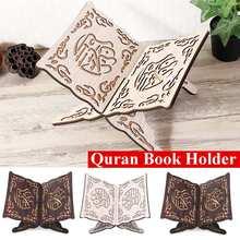 3 cores Muçulmano Alcorão Livro De Madeira Stand Titular Prateleira Decorativa Removível Presente Ramadã Islâmico Allah Livro de Madeira Feitos À Mão Decoração