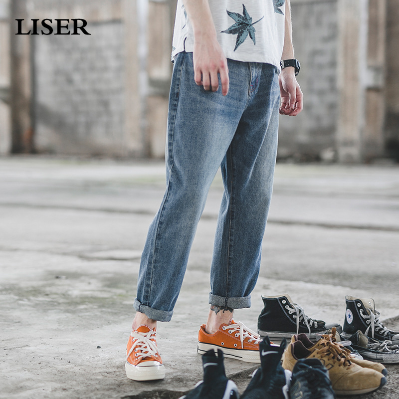 Liser 2019 Jeans Pants Men Streetwear Sweatpants Pantalones Hombre Denim Pants Men Hip Hop Mens Jeans