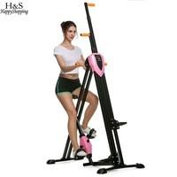 Вертикальный альпинист тренажерный зал фитнес-машина шаговый кардио интегрированный тренажеры антипригарные ручки ноги руки Abs теленок