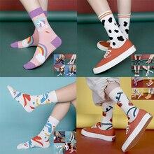 5 çift/takım moda kadınlar/erkekler çorap Harajuku renkli pamuk Normal ab boyutu 36 44