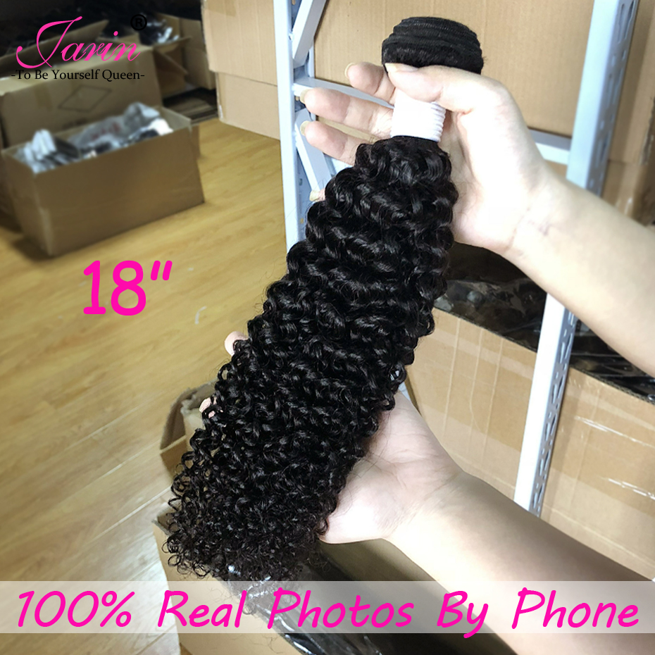 Jarin Kinky Curly Hair 1 Piece 100g Natural Color 8-26 Inch Peruvian Hair Weave Bundles Deal Remy Real Human Hair Extensions Human Hair Weaves Hair Extensions & Wigs