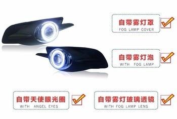 Osmrk DRL daytime running light COB angel eye(6 colors) + halogen fog lamp + projector lens + cover case for ford mondeo 2005-07