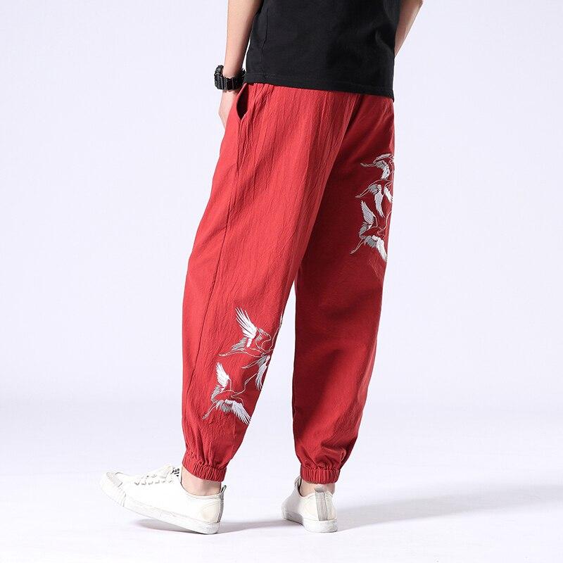 Мужские шаровары свободные повседневные мужские штаны с завязками геометрической формы, в стиле бохо с принтом мешковатые брюки летние длинные штаны - Цвет: color2