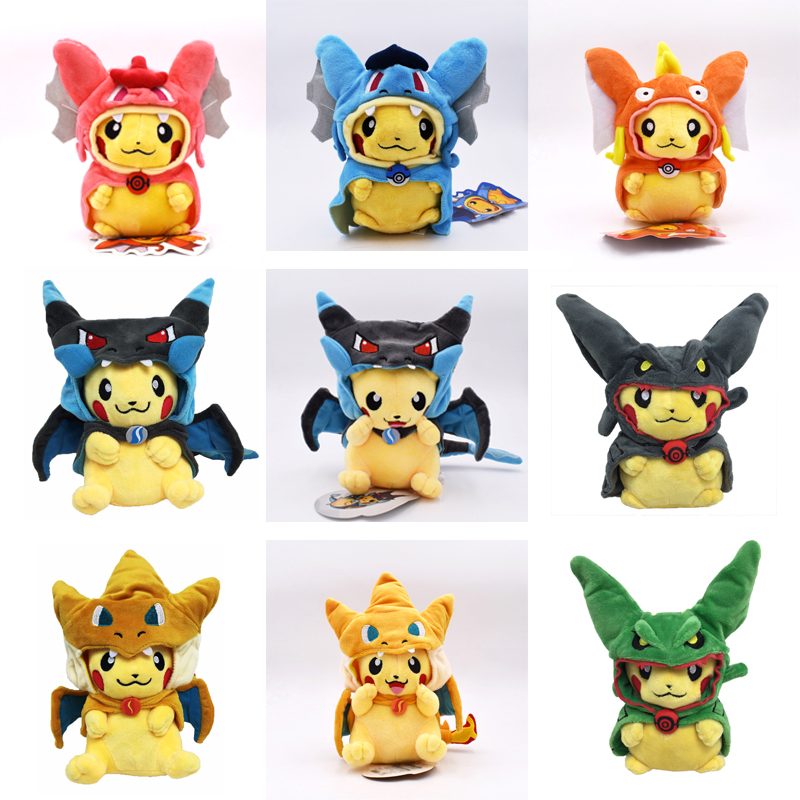 9 Styles Pikachu Cosplay  Charizard Rayquaza Magikarp Animal Stuffed Plush Quality Toys Great Gift For Children 20 Cm