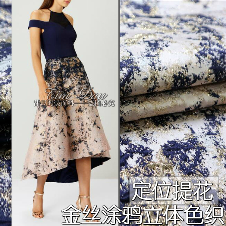 2018 new big metal three dimensional graffiti positioning jacquard fabric upscale autumn and winter dress dyed
