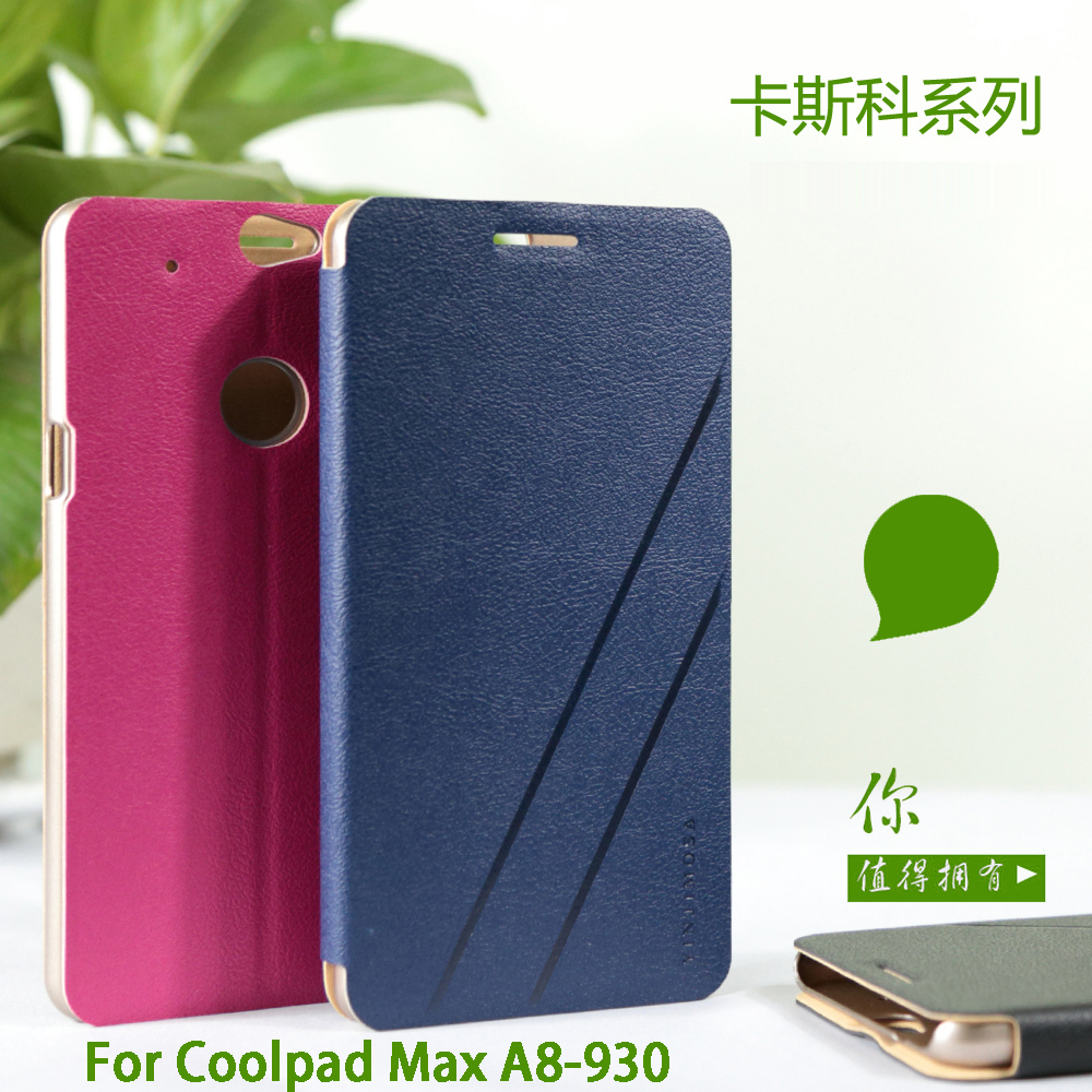 Italy High Quality Leather Case For Coolpad Max A8-930 Case Flip Cover For Coolpad A8 Case For A930 Phone Cover 3 Color In Stock