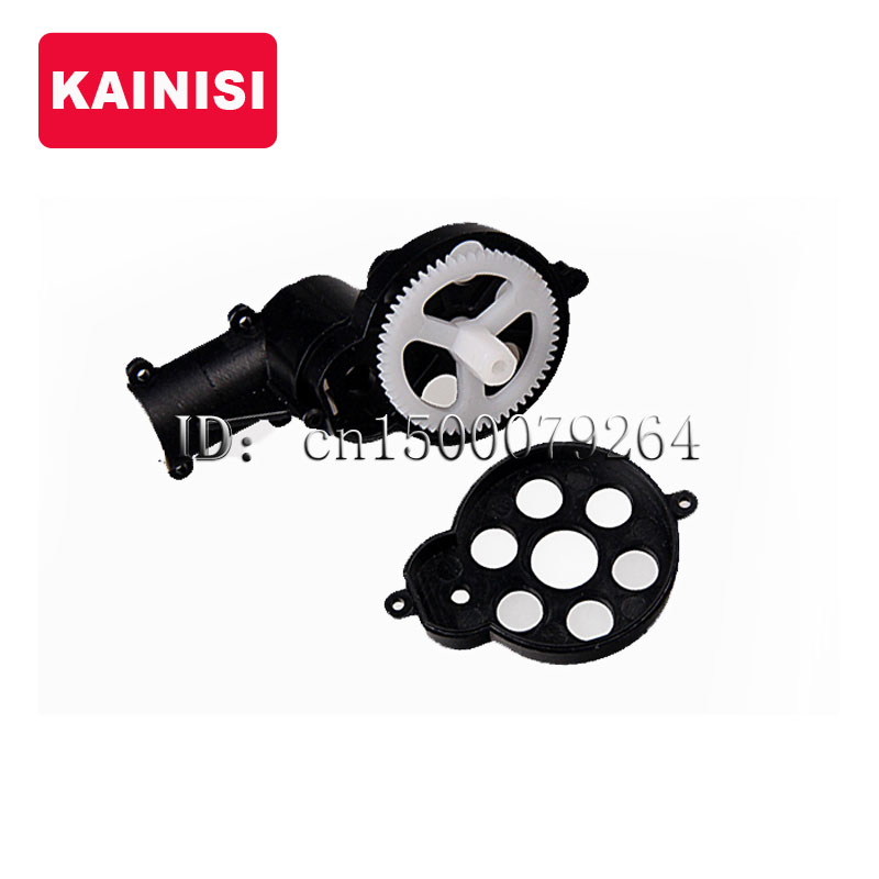 + V913-32 tail motor cover spare parts WLTOYS V913 2.4G RC Helicopter Parts Stone - -KAINISI- Store store