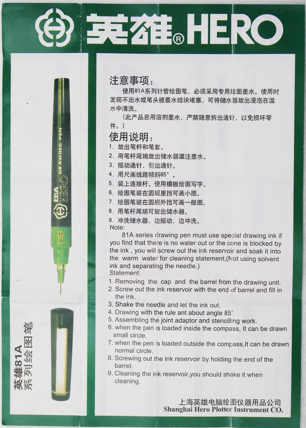 needle drawing pen