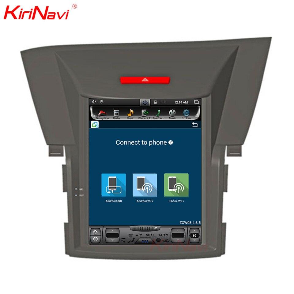 KiriNavi écran Vertical Tesla Style Android 7.1 10.4 pouces autoradio pour Honda Crv 2 Din Dvd Gps système de Navigation 2013 20142015