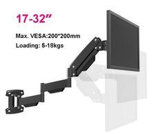"""LG312C Ultra Lange Gas Frühjahr Schwere TV Wandhalterung Monitor Rack Halter Versenkbare Dreh LCD Montieren 17 """"-32"""""""