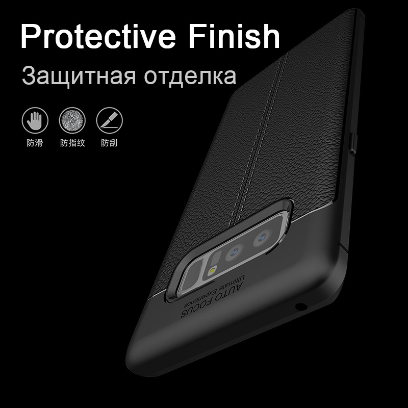 Artisome Soft TPU Leather Case For Samsung Galaxy S8 S8 Plus S7 S7 Edge Note 8 J5 2016 A5 2017 Phone Cases Silicone Back Cover (12)