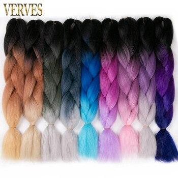 VERVES Плетение Волос 1 шт. 24 \'\'яки прямые 100 г/шт. ombre Синтетический Высокая Температура Волокна Наращивание Волос бесплатная доставка