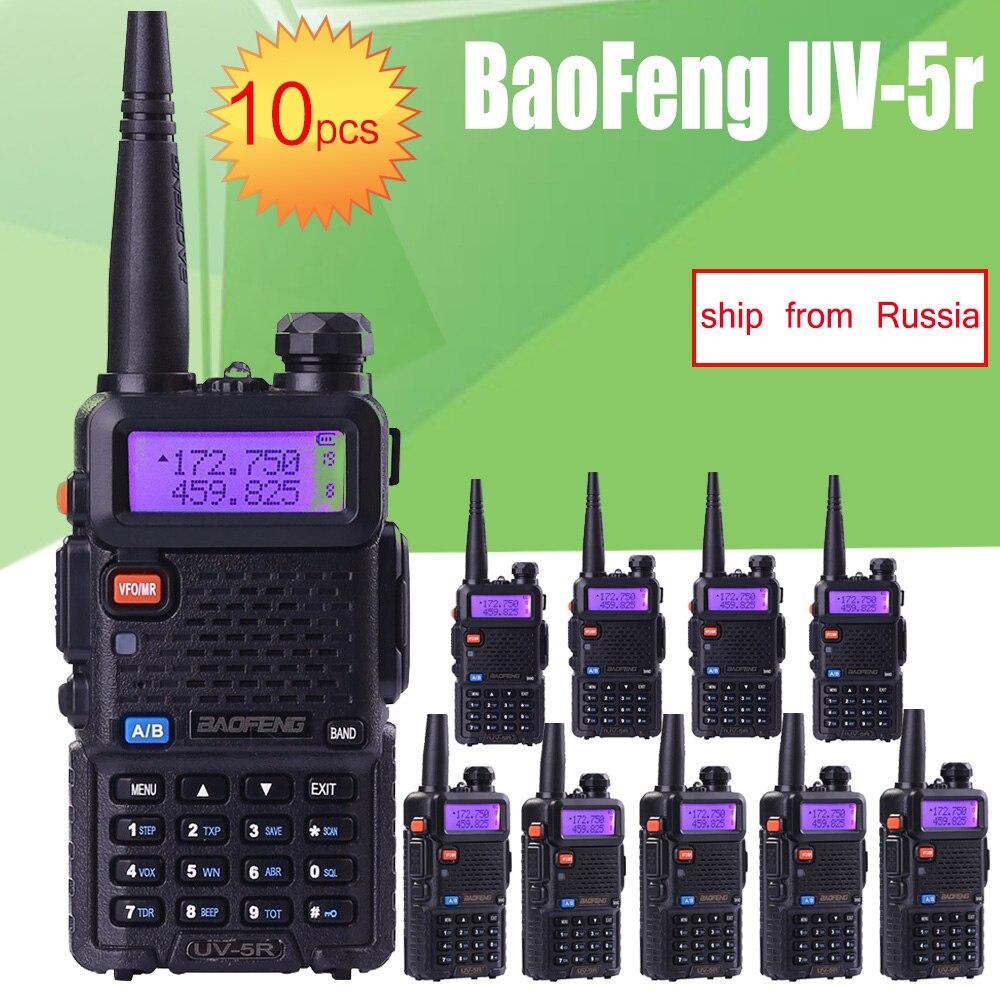10pcs Long Range 2 Way Radios BaoFeng UV 5R 5W Dual Band UHF Walkie Talkie Earpiece