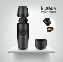 Mini Manual Portable Coffee Maker percolator Espresso Manually Handheld Pressure Coffee Making