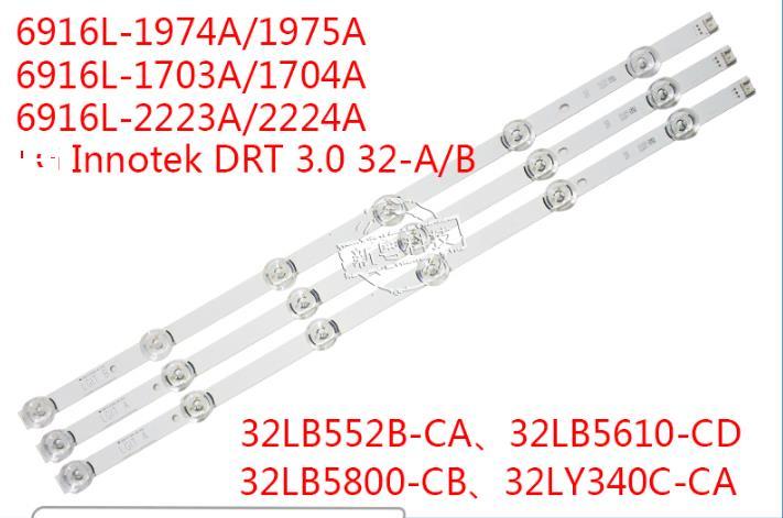 3PCS New 6LED STRIP DRT 3.0 32-A B 6916L-1974A 6916L-1975A 6916L-1703A 6916L-1704A 6916L-2223A 6916L-2224 FOR 32LB5610-CD   GLB