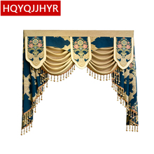24 style Luxury custom valance Used for curtains at the top (Buy VALANCE dedicated link/Not including Cloth curtain and tulle)