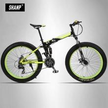 "Montaña de Grasa SUPERIOR Bicicleta De Doble Suspensión Marco Plegable de 24 Velocidades Shimano Freno Mecánico de Acero 26 ""x4.0 Rueda de Color"