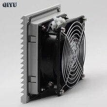 Industrial fan axial fan exhaust fan Air filter ventilation dust circulation cooling system 220V AC Fan