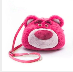 WYZHY WYZHY cartoon plush backpack toy story strawberry bear shoulder bag doll messenger shoulder bag 18X16CM in Stuffed Plush Animals from Toys Hobbies