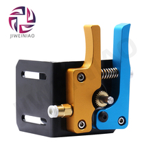JIWEINIAO Glod Blue MK8 Bowden Direct Extruder Full Metal Aluminum Remote Hotend Extruder Kit1.75mm Filament 3D Printer Parts F1