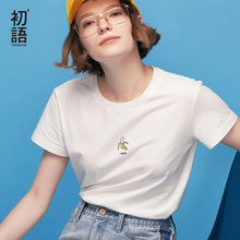 Fruit Print Casual O-Neck Short Sleeve Female T-shirt