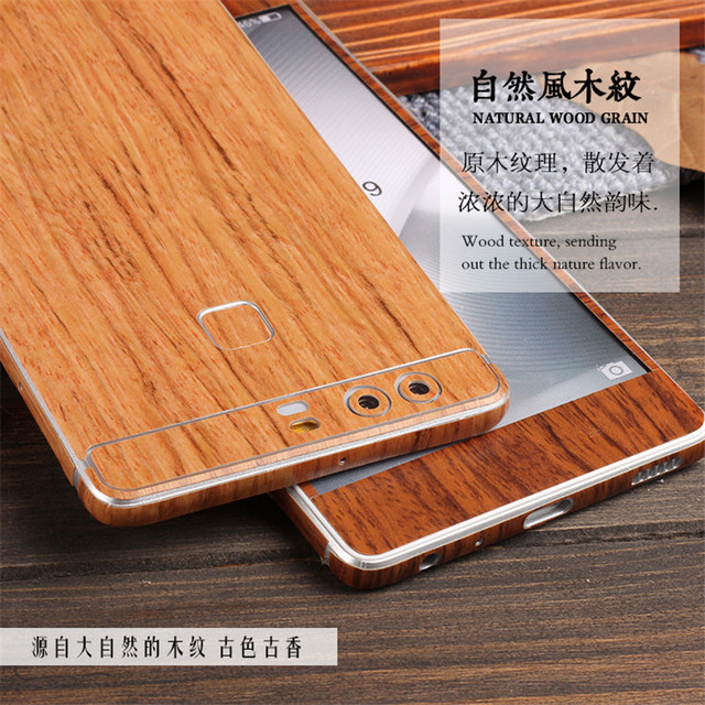 For Huawei P9 P9 Plus Case Sticker Wood Grain Full Body Cover Skin Sticker  Case Protection