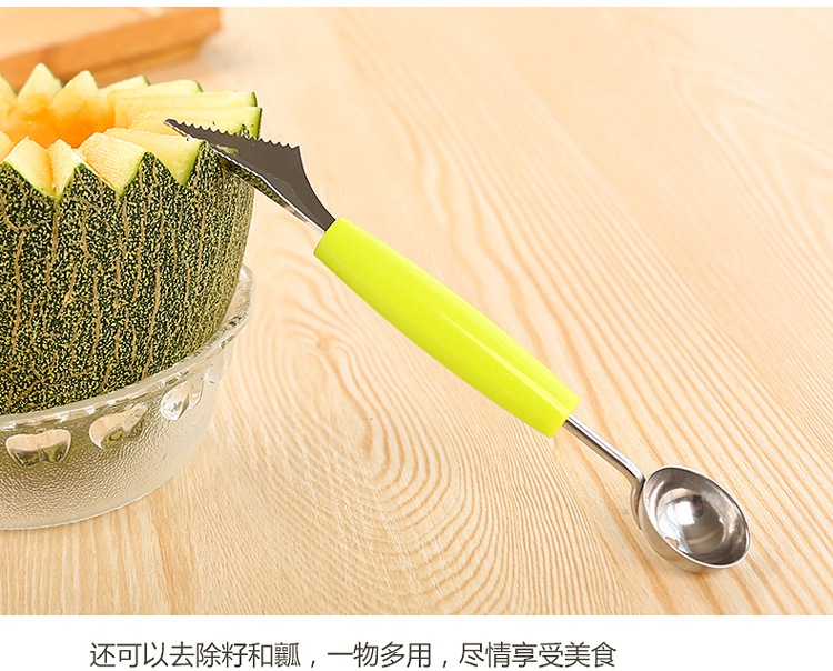 Hot Sale Double-End Multi Function Stainless Steel Fruit Baller Carving Knife Ic